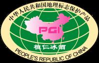 chinese GI